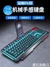 鍵盤 如意鳥 背光游戲電腦臺式家用發光機械手感筆記本外接USB有線鍵盤滑鼠套裝防水 優拓