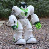 遙控玩具 機器人玩具智慧益智遙控電動充電機械戰警男孩玩具 數碼人生