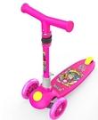 兒童滑板 滑板車兒童2歲1-3-6可坐可滑三合一男女小孩單腳滑滑車寶寶溜溜車【快速出貨八折搶購】
