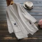 東京奈奈日系森林系針織卡通刺繡長袖開衫長版針織外套[j48856]
