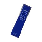 UNI 0.7-202NDC 0.7mm可擦自動色鉛筆芯/紅、藍兩色可選