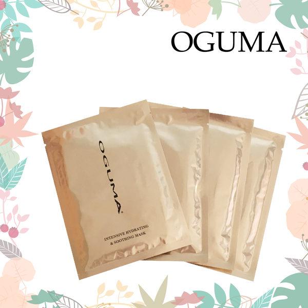 OGUMA 水美媒 晶鑽凝水蠶絲乳霜面膜 單片 23g 。芸采小舖。