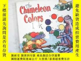 二手書博民逛書店The罕見Chameleon Colors BookY198833