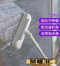 日式多功能雙面擦紗窗網清洗神器家用免拆洗清潔刷噴霧金剛網窗戶LX 榮耀 上新