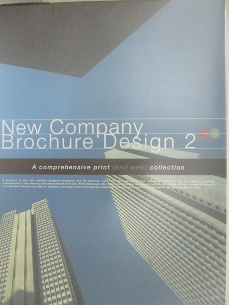 【書寶二手書T8/廣告_DUX】New company brochure design 2_日文書_PIE BOOKS