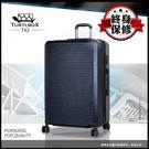 《熊熊先生》特托堡斯Turtlbox可加大29吋旅行箱 飛機輪/八輪拉桿箱 大容量輕量(4.8Kg)行李箱 T62