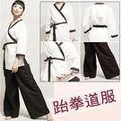 跆拳道套裝.女款二件式跆拳道套裝(白上衣...
