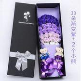 生日禮物女生創意小清新特別浪漫走心的畢業肥香皂花束禮盒玫瑰花LX 全館免運