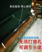 baby兒童安全用品電視機防止傾倒安全帶繩固定家具可調節防護通用 自由角落