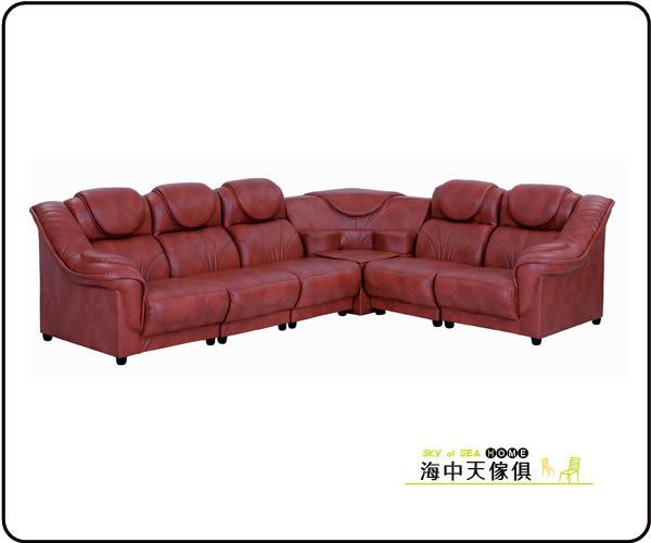 {{ 海中天休閒傢俱廣場 }} C-21  摩登時尚 L型皮沙發系列  43-15  L02#酒紅L型沙發(整組)