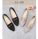 大尺碼女鞋小尺碼女鞋尖頭質感金屬鍊設計絨...