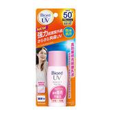 蜜妮Biore高防曬明亮隔離乳液SPF50+/PA+++/30ml【愛買】