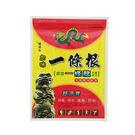 【健百年】加味一條根本草精油貼布(6片/包)10x15cm◣單次購買9包隨貨附贈1包◥