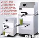 格盾甘蔗機商用甘蔗榨汁機器不銹鋼全自動電動商用甘蔗機立式台式  自由角落