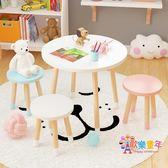 幼兒園兒童寫字桌椅套裝組合ins圓桌子椅子寶寶學習游戲書桌家用 XW