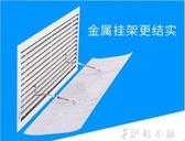 空調擋風板擋板通用風管機出風口導風板空調擋風板防直吹YYP   伊鞋本鋪