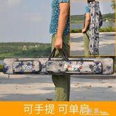 漁具包釣魚包桿包海竿包魚具包魚包1.2米釣魚用品雙肩包 魚竿包     檸檬衣舍