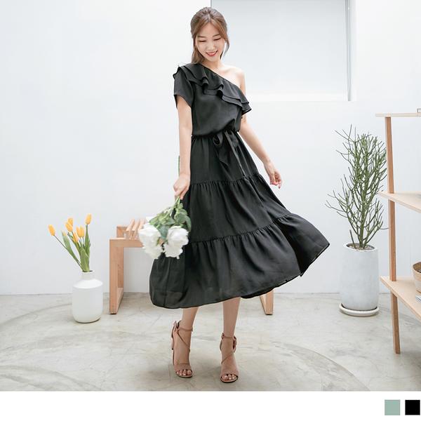《DA6876-》斜肩荷葉領設計純色綁帶層次裙襬長洋裝 OB嚴選
