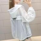 防曬外套女新品防曬衣女21大碼寬鬆新款短款輕薄透氣學生外套空調衫防曬服11日 快速出貨