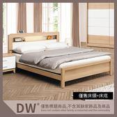 【多瓦娜】19046-037001 金詩涵5.4尺床頭片式床台(807)