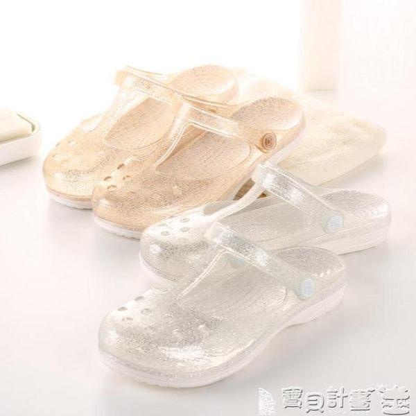 女涼鞋 洞洞鞋女夏天外穿平厚底室內韓版果凍瑪麗珍沙灘鞋時尚防滑涼拖鞋gp 寶貝計畫