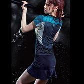 天天新品新款羽毛球服女羽毛球服女款套裝男速干網球服女套裝短褲