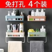 衛生間置物架墻上衛浴儲物架免打孔三角架洗漱臺毛巾架浴室收納架