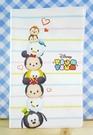【震撼精品百貨】Micky Mouse_米奇/米妮 ~證件套-Q版疊疊樂