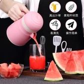 手動榨汁機西瓜橙汁壓榨神器家用水果小型學生榨汁杯壓汁器  育心小館