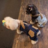 618好康鉅惠 經典款泰迪衣服狗衣服小型犬時尚背帶褲子