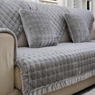 沙發墊九只貓冬季簡約現代法蘭絨沙發墊坐墊...