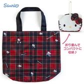 日本限定 HELLO KITTY 凱蒂貓  蘇格蘭格紋風 收納摺疊式 購物袋