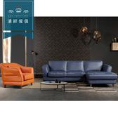 【新竹清祥傢俱】PLS-07LS84-現代時尚L型牛皮沙發(單人位價格另計) 客廳 沙發 多人 現代 時尚 風格