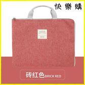 公事包  文件袋帆布防水拉鏈袋文件包女A4手提資料袋