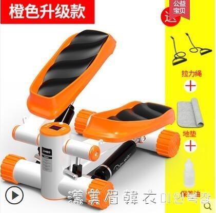 踏步機家用機女多功能靜音運動小型登山腳踏健身器材 NMS漾美眉韓衣