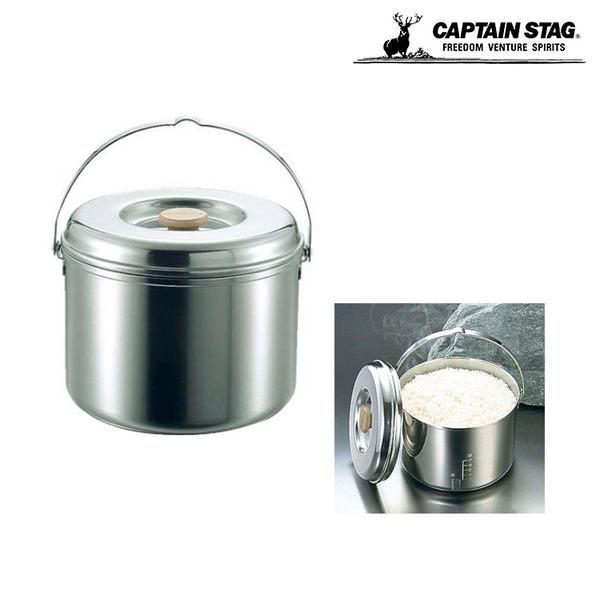 Captain Stag 日本鹿牌 三層鋼飯鍋(大) M-8618 / 城市綠洲 (露營.野營.3層鋼5層結構.炊具)