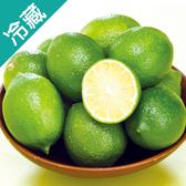產銷履歷檸檬1.2KG±5%/袋【愛買冷藏】