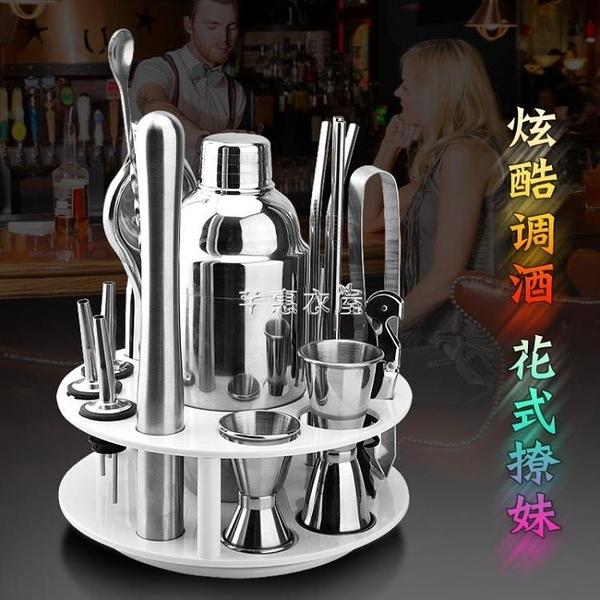 不銹鋼雞尾酒調酒器雪克壺套裝搖酒杯調酒工具雪克杯酒吧調酒器 快速出貨