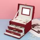 新款中國風首飾盒手飾品戒指收納盒公主中式古風防氧化結婚禮品盒