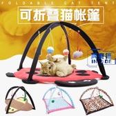 寵物吊床貓透氣環保趣味響鈴玩具貓咪帳篷【英賽德3C數碼館】