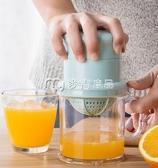手動榨汁器手動榨汁機家用榨汁器嬰兒寶寶原汁機壓汁器迷你炸果汁機榨橙麥吉良品