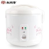 ◤A級福利品‧數量有限◢ 尚朋堂 10人份電子鍋SC-5180