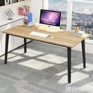 電腦桌 網紅台式電腦桌家用雙人學生學習桌簡約現代辦公桌創意電競工作台 MKS韓菲兒