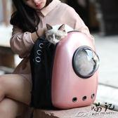 貓包寵物背包外出便攜貓咪用品雙肩背包太空寵物艙包貓背包  潮流前線