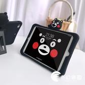 保護套-ipad mini4保護套蘋果air2硅膠套pro10.5防摔殼3卡通平板56-奇幻樂園