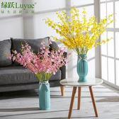 跳舞蘭仿真花束塑料插花假花套裝室內裝飾花干花擺設客廳擺件花藝     韓小姐の衣櫥