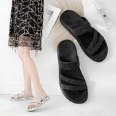 2020韓版新款拖鞋女夏沙灘鞋網紅同款防滑ins氣質涼拖鞋女外穿潮 俏girl