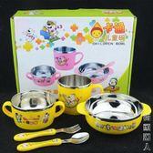 兒童碗筷套裝可愛卡通專用寶寶防摔隔熱不銹鋼家用小孩吃飯碗餐具 街頭潮人