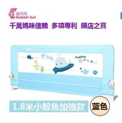 床護欄通用防摔1.8米大床擋板【藍星居家】