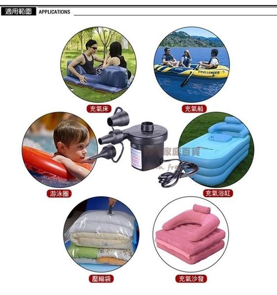 強力電動抽氣泵 充氣泵 幫浦 打氣機 抽氣機 充氣機 游泳圈 橡皮艇 充氣床【FA140】《約翰家庭百貨